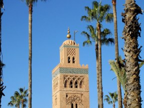 Al Koutouba Mosque, Marrakech