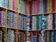 Thread Store, Tangier, Morocco