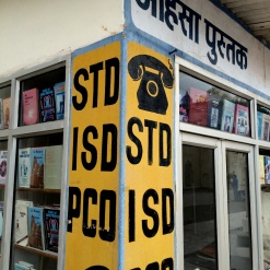 I always like to try new things when traveling but decided to pass on the STD store!