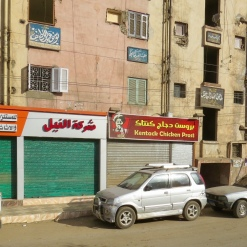 Pretty sure this isn't an authorized KFC franchise, Edfu