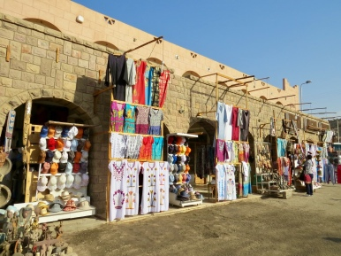 Shopping mall in Aswan
