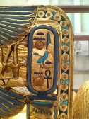 Cartouche of Tutankhamen. Egyptian Museum